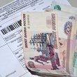Новые квитанции за ЖКУ россияне начнут получать уже с 1 июня
