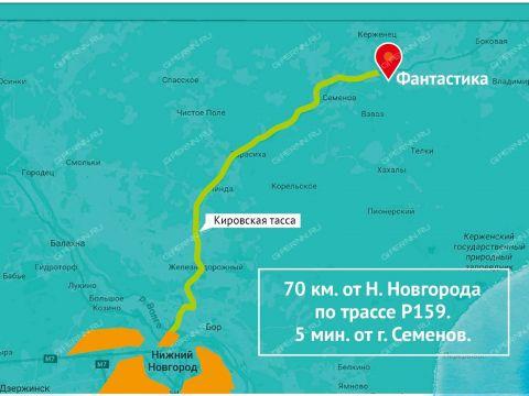kp-fantastika-semenovskiy-gorodskoy-okrug фото