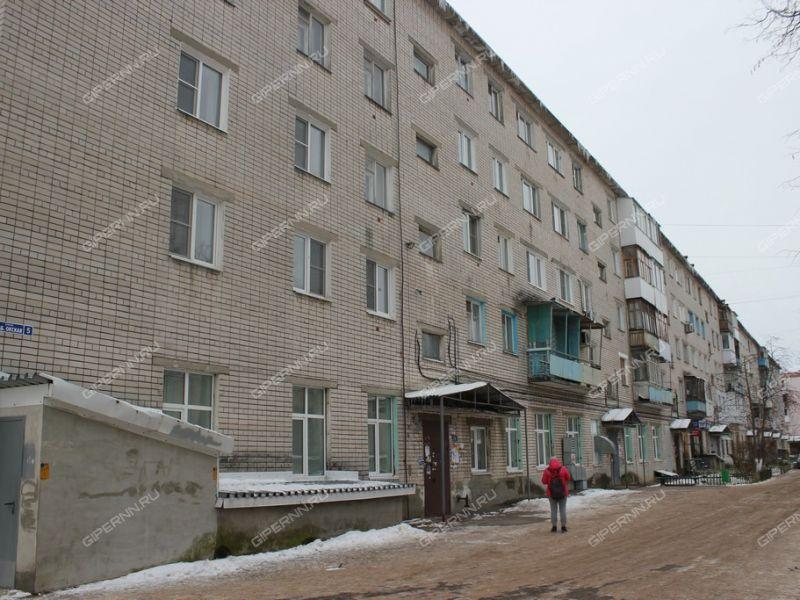 трёхкомнатная квартира на набережной Окская дом 5 город Дзержинск