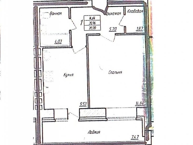 однокомнатная квартира на улице Куликова дом 51 город Арзамас