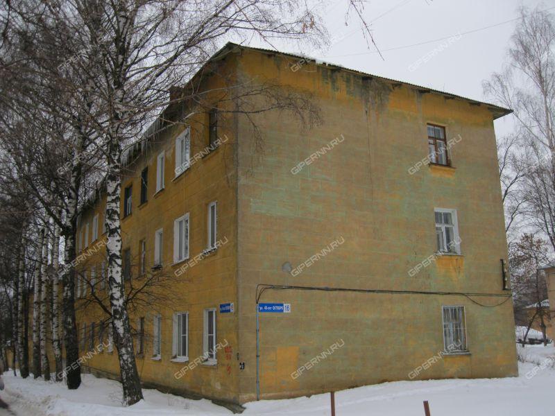 улица 40 лет Октября, 16 фото