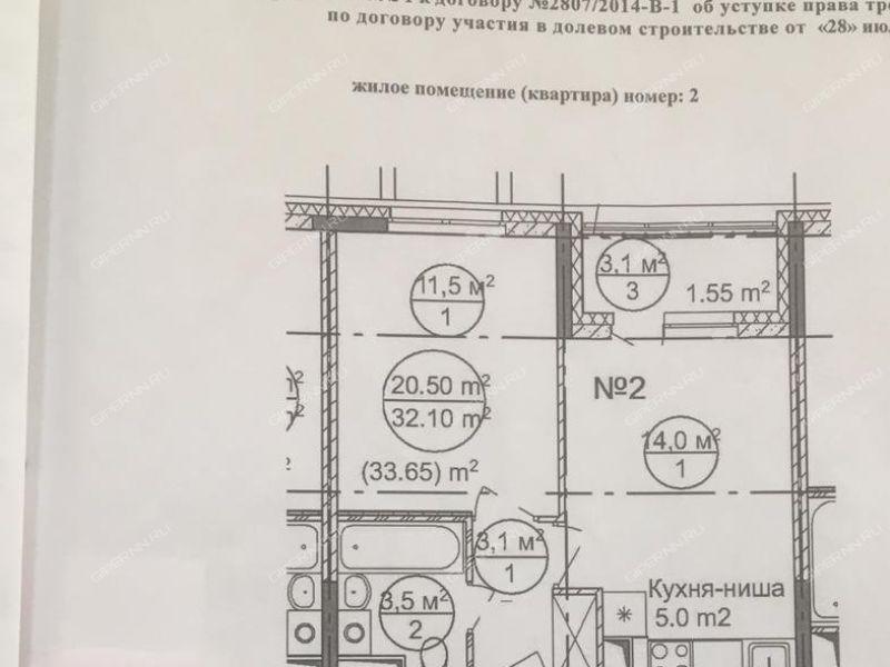 однокомнатная квартира на 2-й Дорожной улице