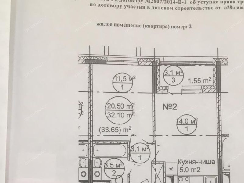 однокомнатная квартира в новостройке на 2-й Дорожной улице