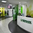 Сбербанк намерен инвестировать в офисы и торговые площади