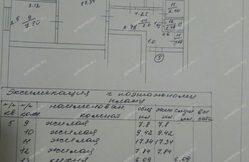 4-komnatnaya-selo-taremskoe-pavlovskiy-rayon фото