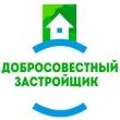 Самого добросовестного застройщика выберут в Нижнем Новгороде